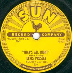 how to tell original sun records
