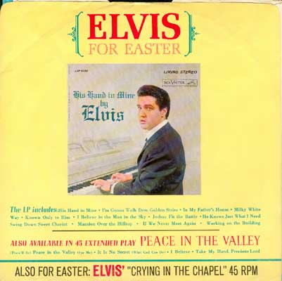 Elvis Presley* Elvis - Party